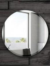 Comprar Espejo Redondo Biselado 80cm SLIM Ref. ESP12